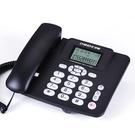 中諾有線坐式固定電話機座機固話家用辦公坐機座式單機來電顯示 美好生活居家館ATF