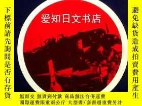 二手書博民逛書店【罕見】第二次世界大戦ブックス83 紫電改 日本海軍最強の戦闘機Y175576 碇義朗