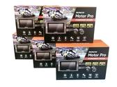 PAPAGO MOTOR PRO 【送128G】防水機車行車記錄器 前後SONY+GPS/優MS273WG