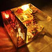 日式閣樓diy小屋櫻花物語手工創意房子模型拼裝生日禮物女生   蜜拉貝爾