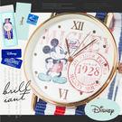 Disney授權迪士尼童錶  維尼熊米奇米妮美人魚 史迪奇冰雪【珍藏限量版】☆匠子工坊☆【UQ0126】