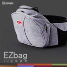 EZbag 2.0 坐墊腰帶