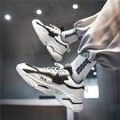 老爹鞋 2021年新款春季潮流透氣ins老爹潮鞋男士百搭運動休閒鞋夏季【618特惠】