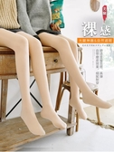 秋褲女 打底褲女保暖光腿秋冬季神器加絨加厚內外穿裸感肉色棉褲襪