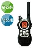 MOTOROLA  K9  無線電對講機 單支簡配組 免執照 靜音碼 震動警示