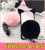 【萌萌噠】iPhone 6 / 6S (4.7吋) 韓國貓耳朵&貓尾巴 毛絨貓咪保護殼 全包軟邊 帶掛繩 手機殼 手機套
