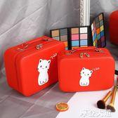 化妝包小號便攜專業防水可愛少女心化妝箱大容量旅行簡約收納包盒『摩登大道』