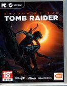 【玩樂小熊】現貨中 PC遊戲 古墓奇兵 暗影 Shadow of the Tomb Raider中文亞版