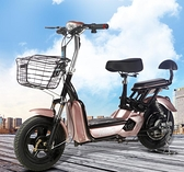 電動車 電動車成人電動自行車48V小型電瓶車男女代步電車電動車 LX 美物 交換禮物