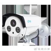 喬安1080p高清無線網絡手機wifi器套裝 家用夜視室外攝像頭 YXS 優家小鋪