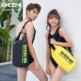 防水包防水袋收納袋亁濕分離漂流健身潛水裝備游泳包收納包沙灘包