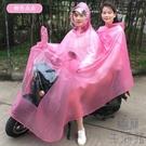 騎行車雨衣雙人可拆卸防水特大號自車行車雨披【極簡生活】