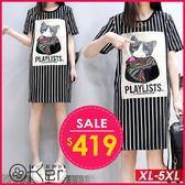 條紋卡通印花長版T恤 XL-5XL O-ker歐珂兒 166139-C
