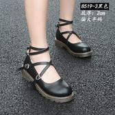 娃娃鞋 復古森女系圓頭鬆糕厚底單鞋春夏學院風日系包頭小皮鞋子 - 風尚3C