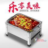 烤魚爐 加厚 諸葛木炭烤魚架燒烤爐 家用不銹鋼烤架T