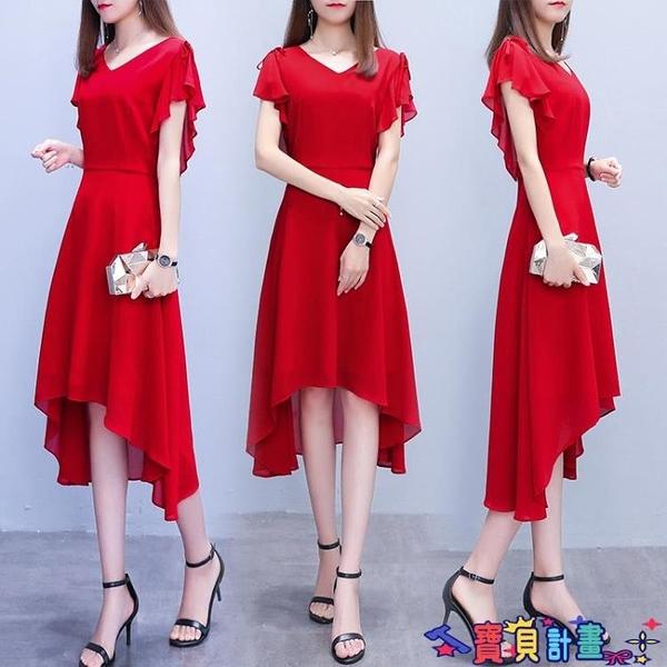 雪紡洋裝 純色連身裙2021夏新款女韓版中長款不規則氣質雪紡有女人味的裙子 寶貝計畫