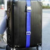 ◄ 生活家精品 ►【L189】行李箱加固綑綁帶 旅行 出差 綁帶 一字打包帶 拉桿箱 旅行箱 托運捆綁帶