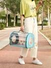 寵物外出包 貓包透明外出便攜包貓咪寵物外帶攜帶雙肩背包透氣TW【快速出貨八折下殺】