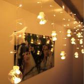 婚禮彩燈 彩燈球布置婚慶婚禮裝飾用品戶外防水led彩燈閃燈串燈創意燈泡串 玩趣3C