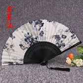 折扇中國風女扇日式折扇女絹扇夏季古風舞蹈折疊禮品扇限時促銷!