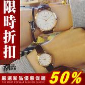 『潮段班』【SB002063】韓版百搭文青石英刻度皮質錶帶手錶 皮帶錶 女錶 男錶 對錶 清倉售完不補