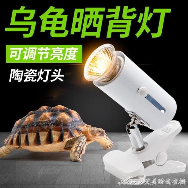 小烏龜烤背燈uvb曬被生活用品寵物保溫太陽燈usb保暖曬背燈三合一 交換禮物