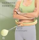 110公斤內不會掉智能呼啦圈收腹加重型減肥瘦腰健身專用女【輕派工作室】