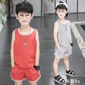 男童夏裝套裝2019新款中大童男孩帥氣夏天無袖背心兒童短褲兩件套 aj11745『科炫3C』
