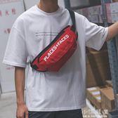 街頭潮流男士胸包字母反光騎行包韓版男女腰包休閒戶外運動單肩包『小淇嚴選』