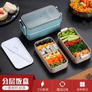 便當盒 日式飯盒 學生便當盒餐ins分格...