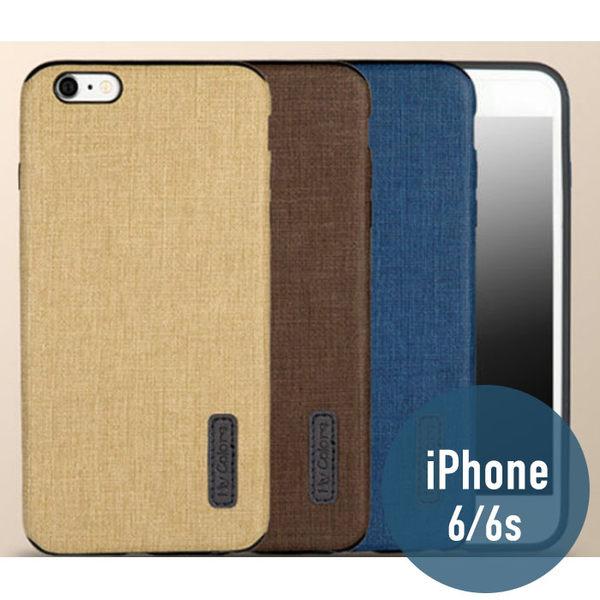 iPhone 6 / 6S 文藝系列 時尚 全包 黑邊設計 手機殼 保護殼 手機套 保護套 矽膠套