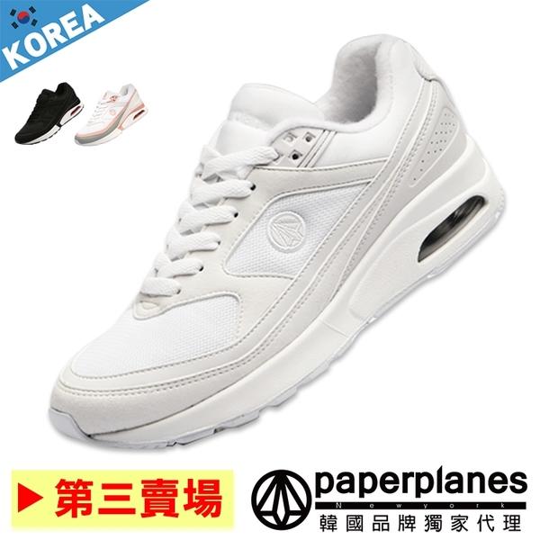 運動鞋 正韓製 異材拼接 透氣網布 舒壓氣墊 男女鞋 慢跑鞋 【B7901421】15色 韓國品牌紙飛機