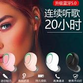 無線耳機運動跑步迷你隱形入耳式適用于oppo華為vivo蘋果通用 可然精品
