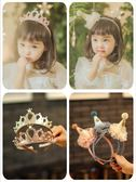 兒童發飾寶寶周歲生日超仙皇冠發箍嬰幼兒發帶公主可愛發箍頭飾品   全館免運