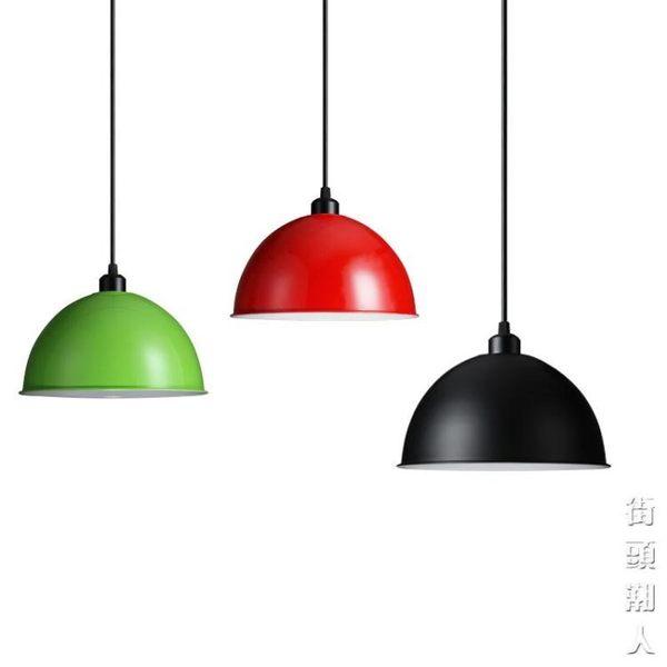 加厚吊燈燈罩美發店吊線燈 辦公室舞蹈房工廠展廳餐廳工業風燈罩igo街頭潮人