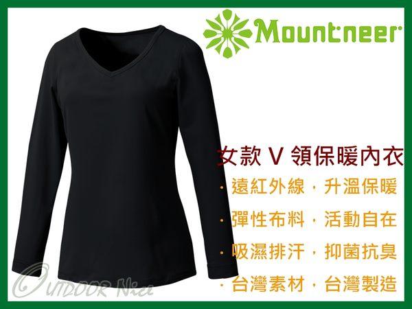 ╭OUTDOOR NICE╮山林MOUNTNEER 女款V領遠紅外線保暖衣 黑色 32K66 衛生衣 內衣 發熱衣