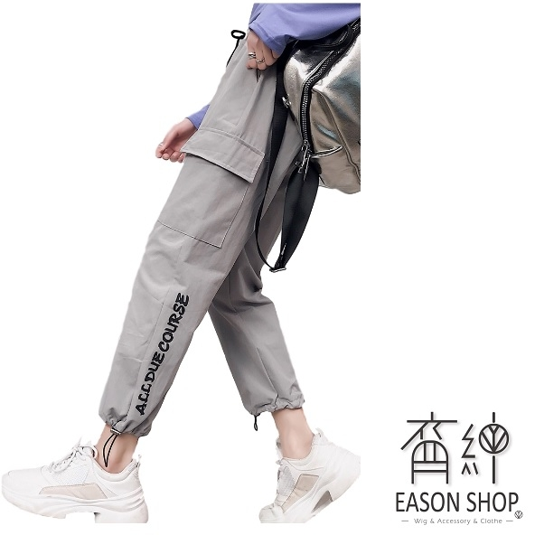 EASON SHOP(GW0756)實拍字母印花鬆緊腰抽繩綁帶褲腳縮口拉繩工裝褲女高腰長褲直九分褲顯瘦修休閒褲