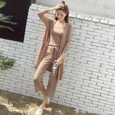 寬管褲套裝女夏季韓版休閒吊帶背心針織開衫小香風三件套春秋裝潮 卡布奇諾