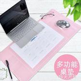 超大號鼠標墊可愛簡約小清新辦公室粉色個性創意長桌多功能時尚 QQ29027『MG大尺碼』