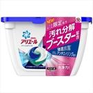 【日本製】【P&G】Ariel 洗衣凝膠球3D立體 膠囊 洗衣精 除臭抗菌加強型 本體 柑橘香 17顆入 SD-2642 -