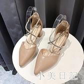 高跟鞋女粗跟2020春款韓版時尚仙女風性感水鉆一字帶尖頭淺口單鞋 LF4378『小美日記』