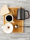 咖啡壺 手沖咖啡壺套裝家用滴漏式濾杯玻璃分享壺咖啡過濾器細口壺組合 艾家