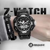 男士智慧多功能電子錶防水男學生正韓雙顯戶外青少年  智聯 igo