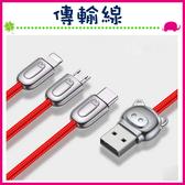 三合一傳輸線 BS 小豬造型數據線 USB線 一拖三手機充電線 快充 Type-c 安卓 蘋果 尼龍編織 通用款