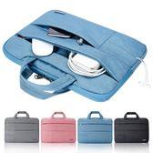 筆電包微軟surface pro 3/4/新pro5平板電腦內膽包book保護套