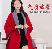 帶袖子空調房披肩女夏斗篷披風外套圍巾兩用韓版百搭秋冬季超大紅 伊韓時尚