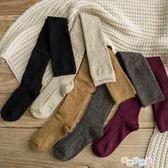 冬季長筒襪女加絨加厚兔羊毛保暖過膝襪秋冬款硅膠防滑高筒襪長襪 奇思妙想屋