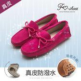 包鞋.全真皮防潑水豆豆鞋(紅)-FM時尚美鞋-Collection.Autumnal