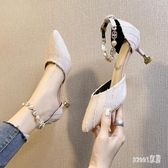 高跟鞋仙氣細跟單鞋百搭2020新款春夏性感珍珠扣帶氣質大尺碼涼鞋女 LR19383【Sweet家居】