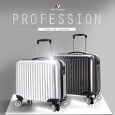 [預購]行李箱 登機箱 18吋 奧莉薇閣PC硬殼電腦商務旅行箱 極緻領航